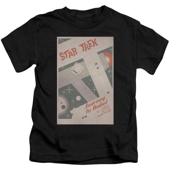 Star Trek Tos Episode 39 Short Sleeve Juvenile Black T-Shirt