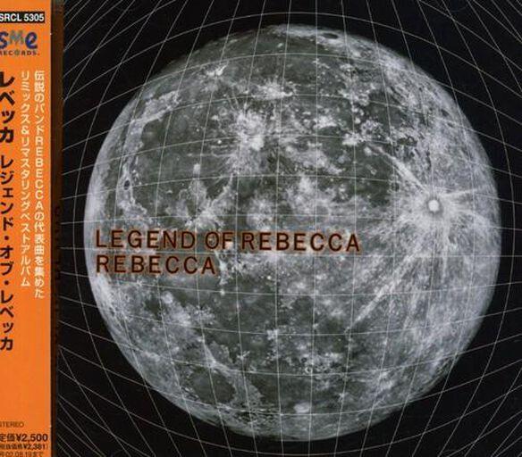 Legend Of Rebecca (Jpn)