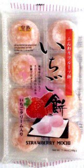 Royal Family Daifuku Strawberry Mochi [7.6 oz]