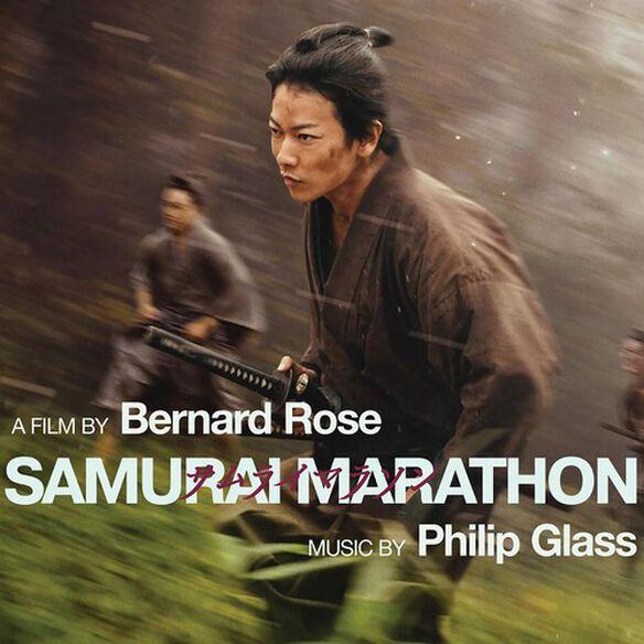 Richard Hein - Glass: Samurai Marathon - Original Soundtrack