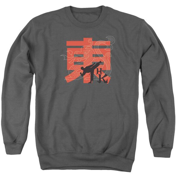 Hai Karate Hk Kick Adult Crewneck Sweatshirt