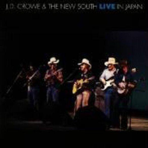 J.D. Crowe - Live in Japan