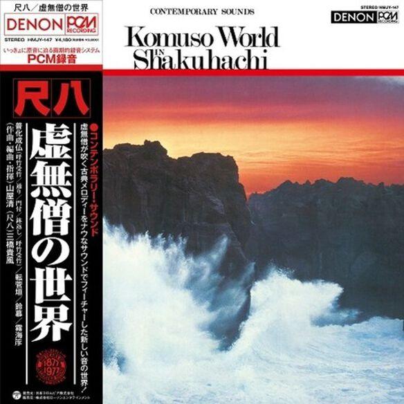 Kiyoshi Yamaya - The World of Komuso