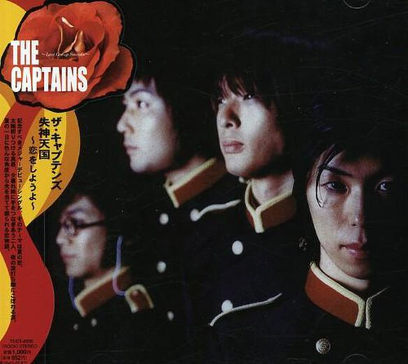 Shitsuren Tengoku (Jpn)