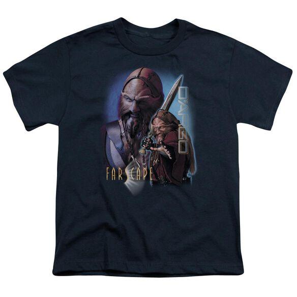 Farscape D'argo Short Sleeve Youth T-Shirt