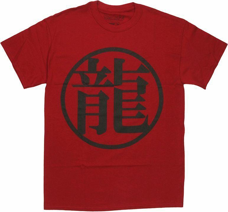 Dragon Ball Z Dragon Kanji T-Shirt