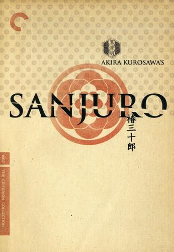 Sanjuro [Criterion Collection]