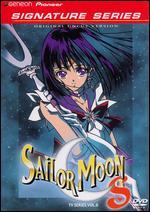 Sailor Moon S 6: Dark Pegasus