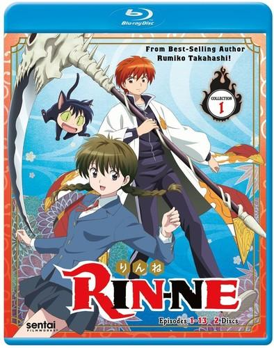 RIN-NE: Collection 1 [Blu-ray]