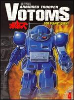 Armored Trooper Votoms: God Planet Quent, Stage 4 [2 Discs]