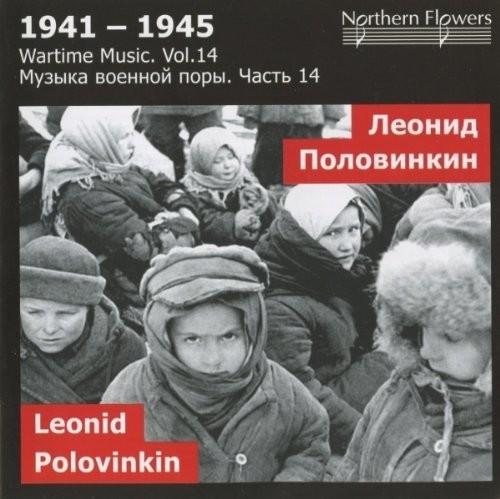St. Petersburg State Academic Symphony Orchestra - Wartime Music 14 Leonid Polovinkin