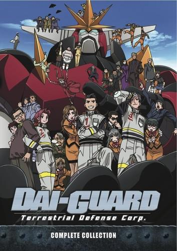 Dai Guard: The Complete TV Series [4 Discs]