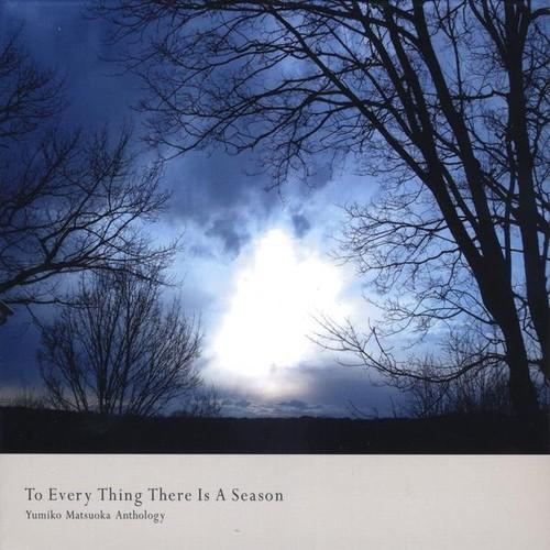 Various Artists - To Every Thing There Is a Season / Various
