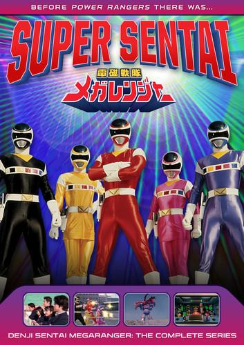 Power Rangers: Denji Sentai Megaranger - The Complete Series