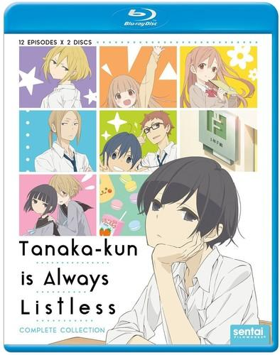 Tanaka-Kun Is Always Listless [Blu-ray]