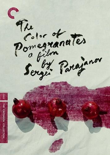 Color of Pomegranates [Criterion Collection]